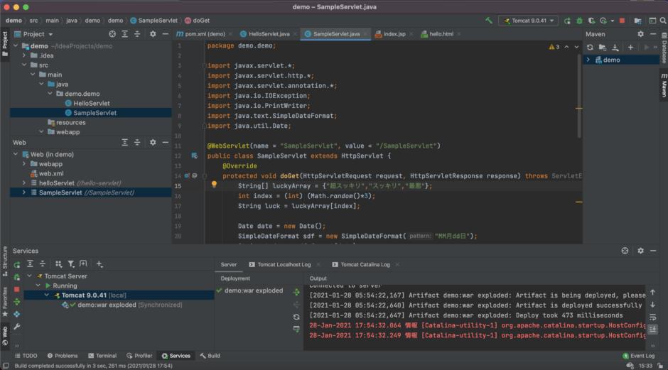 JavaSpringフレームワーク学習開始