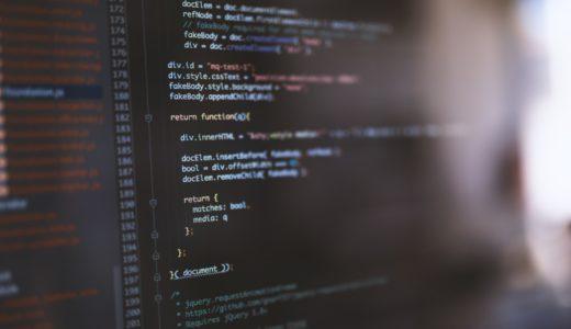 Java学習Spring習得への道(参考書を読み切る意味)