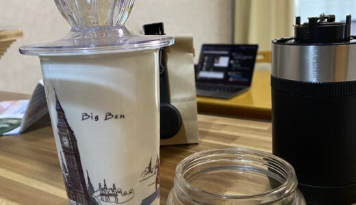 コーヒー初心者が、Hario(ハリオ)のドリッパーを購入してみた。プラスチックと陶器はどちらが良いの?