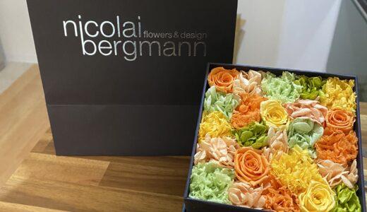 【ギフト】花を渡すタイミングが分からない・勇気が出ないあなたにおすすめ。フラワーボックスをプレゼントしよう。